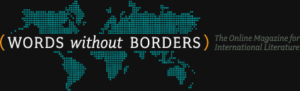 logo_wwborders